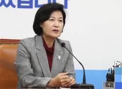 """민주당 """"국정원 특수활동비 불법 유용사건 몸통은 <!HS>박근혜<!HE>"""""""