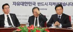 '<!HS>박근혜<!HE> 출당' 홍준표 대표가 최종 결정....오후에 기자간담회 예정