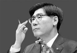 이광구, 특혜채용 논란에 사의 … 금융권 인사<!HS>태풍<!HE>