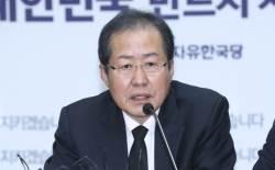 """[속보]홍준표 """"오늘로써 <!HS>박근혜<!HE> 당적 사라져""""…출당 확정"""