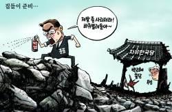 [박용석 만평] 11월 6일