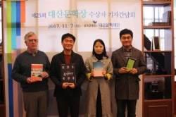 """""""한국 고전 문학 재미로 읽는 사람 나밖에 없는 것 같아"""""""