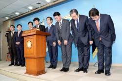 바른정당 9명 합류한 한국당, 민주당과 원내 1당 경쟁
