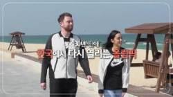 [어서와, 평창은 처음이지?] 어디든 영어 잘 통해 … 'Hwangtae gui'는 뭔지