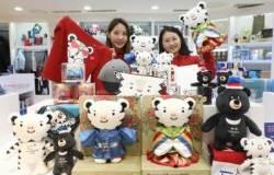 롯데백화점, 평창 마케팅 시동...올림픽 마스코트 인형 인기