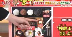 <!HS>청와대<!HE> '독도 새우' 만찬에 '반일 메뉴'라고 발끈한 일본 언론