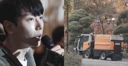 <!HS>청와대<!HE>가 공개한 '25년 만의 국빈 방문' 숨겨진 주인공들