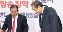 복당한 <!HS>김무성<!HE>을 본 홍준표 대표가 꺼낸 첫마디