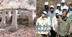 <!HS>노무현<!HE> 전 대통령이 산책하다 발견해 공개한 문화재