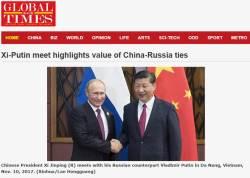 APEC서도 밀착한 중러…<!HS>시진핑<!HE>, 푸틴 가장 먼저 만나