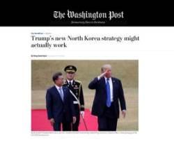 """""""북한 대화 나오게 힘을 통한 평화 강조한 트럼프 독트린 환영"""""""