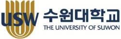"""비리 조사 중 사표낸 수원대 총장, 교육부 """"사표수리 위법"""""""