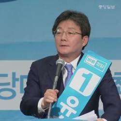 """바른정당 새 대표 유승민, """"MB 수사에 대해선..."""""""