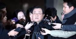특활비 靑 상납의혹, 이병기 전 국정원장 긴급체포