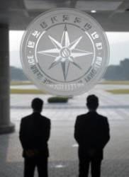 '대공수사권 이관' 독인가, 약인가…국정원 개혁안 뜯어보니