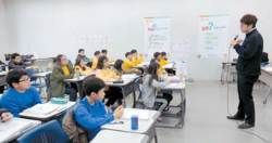 [<!HS>열려라<!HE> <!HS>공부<!HE>+] '<!HS>열려라<!HE> <!HS>공부<!HE>의 신 캠프' 참가자 모집