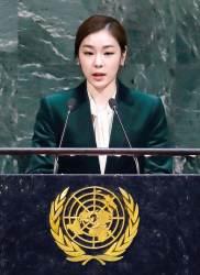 [사진] 유엔, 평창 올림픽 52일간 휴전안 채택