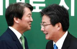 """安 """"바른정당 통합이 창당 방향""""…朴 """"저능아들이 하는 것"""""""