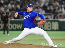 [아시아<!HS>프로야구<!HE>] 한국, 일본에 연장 10회말 7-8 역전패