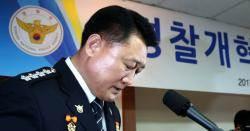 """'이철성 경찰청장 靑에 사의 표명' 보도에...""""사실 아냐"""""""
