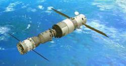 """中 """"핵추진 우주왕복선 개발…2045년 우주개척 본격화"""" 로드맵"""
