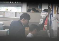 [디지털 라이브] 최경환 의원실 5시간30분 압수수색 현장