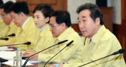 닷새 만에…정부, 오늘 중 포항 '특별재난지역' 선포