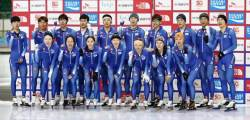 여자 빙속 월드컵 2차 대회 팀 스프린트 금메달