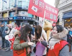 [단독] 유커의 귀환 … 28일 제주에 중국 단체여행객 온다