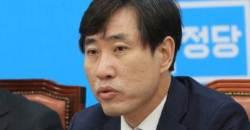 """하태경 """"청문회 열어 국회 특활비부터 없애자"""""""