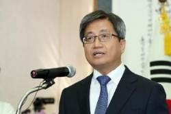 '김명수호 사법제도 개혁' 주춧돌…고법 부장판사 승진제 폐지