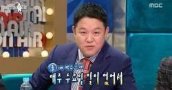 """김구라, '라스' 첫 방송서 """"난 쉬길 잘했다""""…윤종신 """"천운이야"""""""