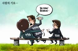 [박용석 만평] 11월 24일