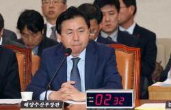 """김영춘, 야당 사퇴 요구에 """"또 다른 책임져야 하면 그때 판단"""""""