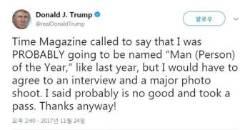 """트럼프 """"타임지 '올해의 인물' 후보 제안"""" 거짓 논란"""