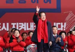 """홍준표 """"사당화? <!HS>박근혜<!HE> 정권 왜 망했는지 알 것 같다"""""""