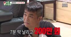 """""""<!HS>드론<!HE> 농약살포 7분에 200만원"""" 김건모 발언 확인해보니 """"4분에 3만원"""""""