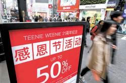 "[<!HS>뉴스분석<!HE>] ""롯데호텔·면세점 가지 마라"" … 중국의 사드 표적 보복"