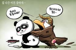 [박용석 만평] 12월 1일