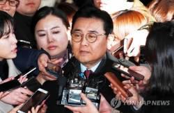 '전병헌ㆍ<!HS>최경환<!HE>' 기묘한 운명, 쌍둥이 대표→하루 차 포토라인