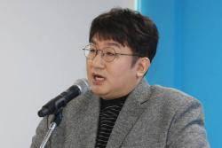 방탄소년단 제작자 방시혁, JTBC '썰전' 이동희 대통령 표창