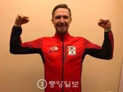 '특별 귀화 국가대표' 랍신, 바이애슬론 시즌 첫 월드컵 13위...한국 최고 성적