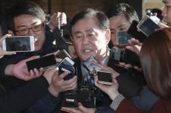 """<!HS>최경환<!HE> 의원 검찰 출석 """"검찰 수사에서 억울함 소명하겠다"""""""