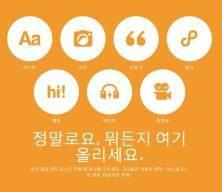 [J report] 음란물 쏟아내는 미국 '텀블러' … 한국선 왜 처벌 못하나