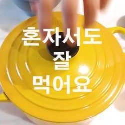 [혼밥의정석]겨울 혼밥은 따뜻해야 한다, 설거지 걱정없이