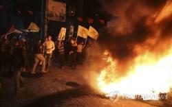 <!HS>트럼프<!HE>가 촉발한 3차 인티파다(민중 봉기)…중동 유혈 사태 우려