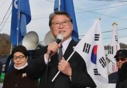 """朴 <!HS>탄핵<!HE> 소추 1년…조원진 """"촛불집회는 가짜 쿠데타"""""""