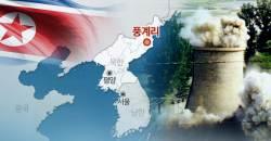 """미 지질조사국 """"북한 길주 두 차례 <!HS>지진<!HE>, 9월 핵실험 때문"""""""
