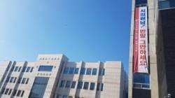 """""""의원님, 반말 그만 하세요""""…김해시 공무원들 '현수막 항의'"""