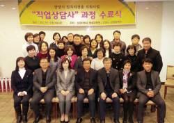 성결대 평생교육원 <!HS>드론<!HE>지도사, 직업상담사 과정 성공적으로 운영
